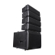Accuracy Pro Audio RQWI2412DSP-KIT New product china pa 1000 watt concert stage active line array speaker sound system