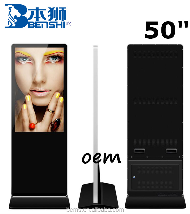40/43/46/50/55/65 inch super slim touch rotate screen standing kiosk in supermarket/retail for advertising