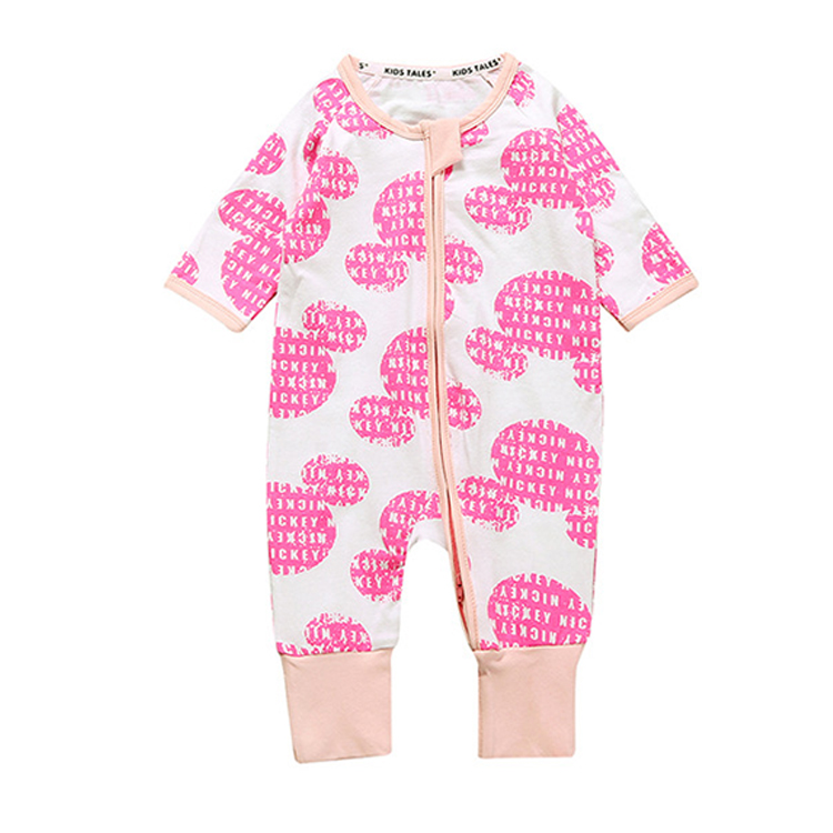 fc696343 Jumping Beans Clothing Wholesale, Bean Clothing Suppliers - Alibaba