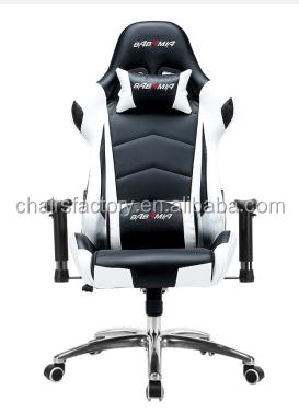 Nuovo design gaming sedia da ufficio reclinabile lol sedia for Sedia da gaming