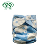 /product-detail/printed-free-samples-of-adult-diapers-1896967538.html
