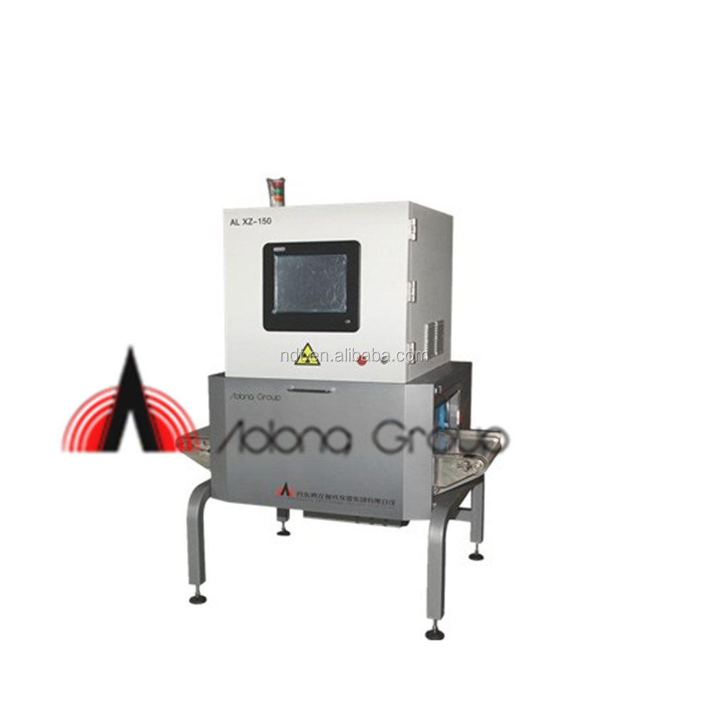 Food Safety X Ray Inspection System