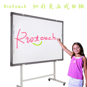 Infrared technology multi touch magnetic classroom white board with best price from China factory with OEM and SKD Services