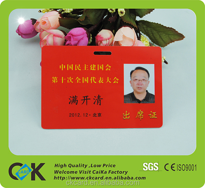 Printing photo ID card/blank ID card from gold manufacture