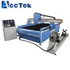 Hot China Metal Computer Controlled Plasma Cutter for metal pipe cutting