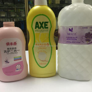 hand washing bottle and body lotion label stickers label printing, plastic bottle skin care sticker labels
