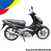 Motorcycle Cubs For Morocco 110cc J-FREE Motorcycle