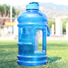 Outdoor Portable Drinking Bottle 2.2L BPA Free Resin Reusable Big Capacity Drinking Jug Container for Sport