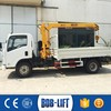 Manufacturer Direct sale jual mini truck mounted crane bekas SQ3.2SA2