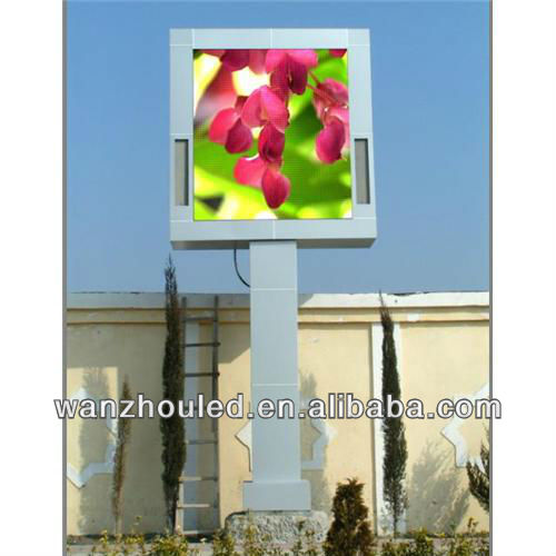 P10/ P16/ P20mm outdoor advertising led display screen!!!!!! led display full color video billboard panel