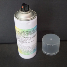 Colorking 400 ml Aluminium Spray coating voor <span class=keywords><strong>Sublimatie</strong></span> coating in <span class=keywords><strong>sublimatie</strong></span> afdrukken coating