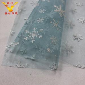 Snowflake Printed Tulle Fabric Wholesale 8cffb86fbb7b