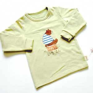 9d95b227f8c8 Urban Baby Boy Clothes