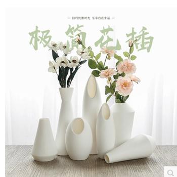Fashion Modern Cheap Interior Wall Decorative Flower Chrome Vase
