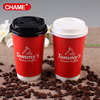 Custom made red 8 oz double wall coffee paper cup with lids