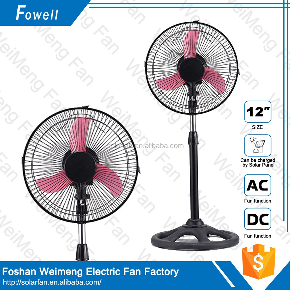 16 inch/ 18inch 12V DC solar power stand electrical fan