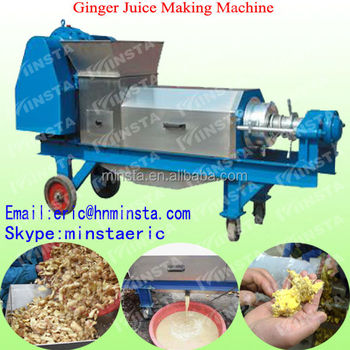 juice press machine