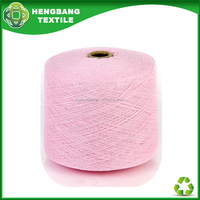 HB708 Manufactor recycled cotton threads and loops yarn sourcing agents for towel