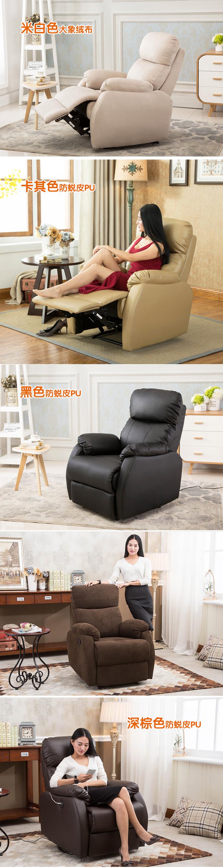 recliner sofa set modern fabric
