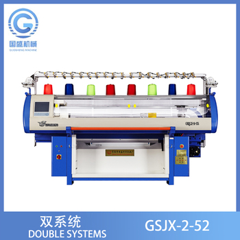 Computerized Glove Flat Knitting Machine Price,Jiangsu ...
