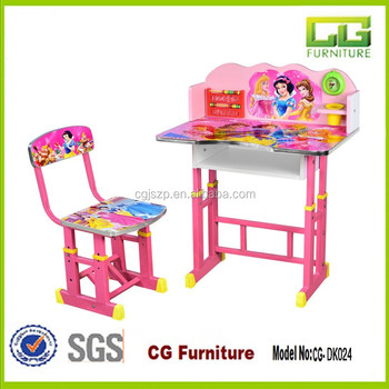 Etonnant Cool Children Study Table With Chair In Picture Colorful   Buy Used Folding  Chairs Wholesale,Study Table,Kids Folding Table Product On Alibaba.com