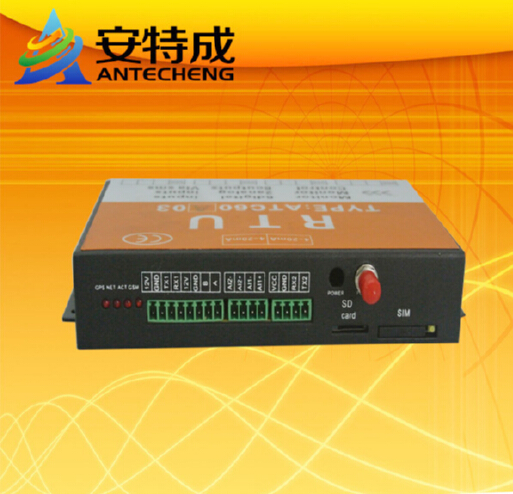 water tank level monitor with m2m technology,dcs process control