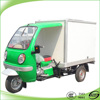 hot selling 150cc 200cc 3 wheeler cargo trike with closed box