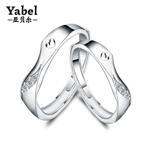 Newest Design Heart Shape Hollowed Couple Rings Stretch Band Rings Gifts For Newly Engaged