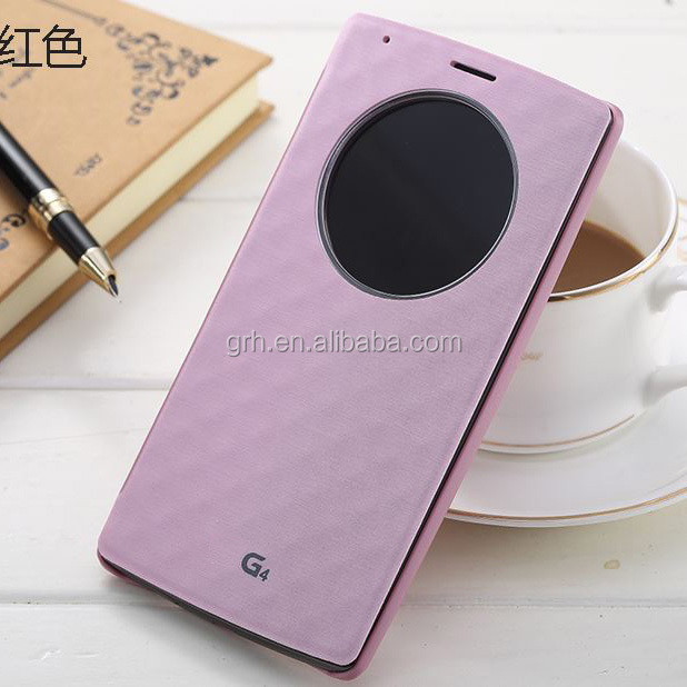 quick circle leather case #26 for LG G4