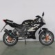 Sport Chinese Motorcycle 125Cc Dealers