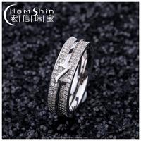 Z letter silver cubic zirconia wedding ring