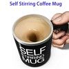 Logo Branding Automatic Electric Self Stirring Coffee Mug Mixing Drinking Cup