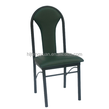 Cheap Stacking Hotel Metal Chair Buy Metal Chair