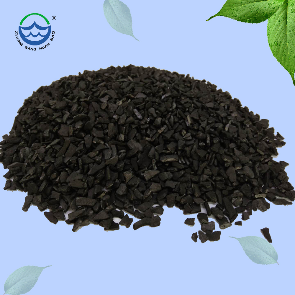 CTC 70 60 coal pharmacy powder buyers bulk granular powder coconut shell activated carbon price per ton for sale