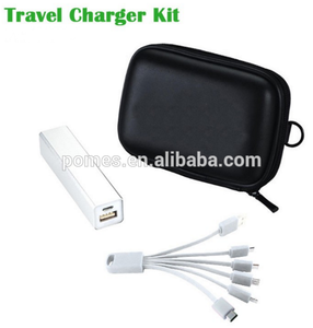 professional power bank car charger wall charger for mobile phone travel charger kit