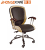 Hot sales cheap modern leather manager executive office chairs C041#