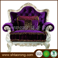 European style chesterfield antique wooden purple sofa