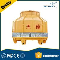 40Ton industrial FRP Water Cooling Tower System Liang chi
