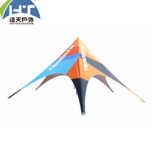 Fabrikant Direct Supply Outdoor <span class=keywords><strong>Restaurant</strong></span> <span class=keywords><strong>Tent</strong></span>