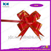 Newest Red Grosgrain Butterfly Pull Bow For Gift Wrap