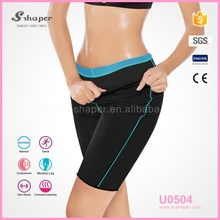 S-SHAPER Neoprene Hot Fitness Pants,Sauna Shorts,Slimming Body Shaper Sweat Pants