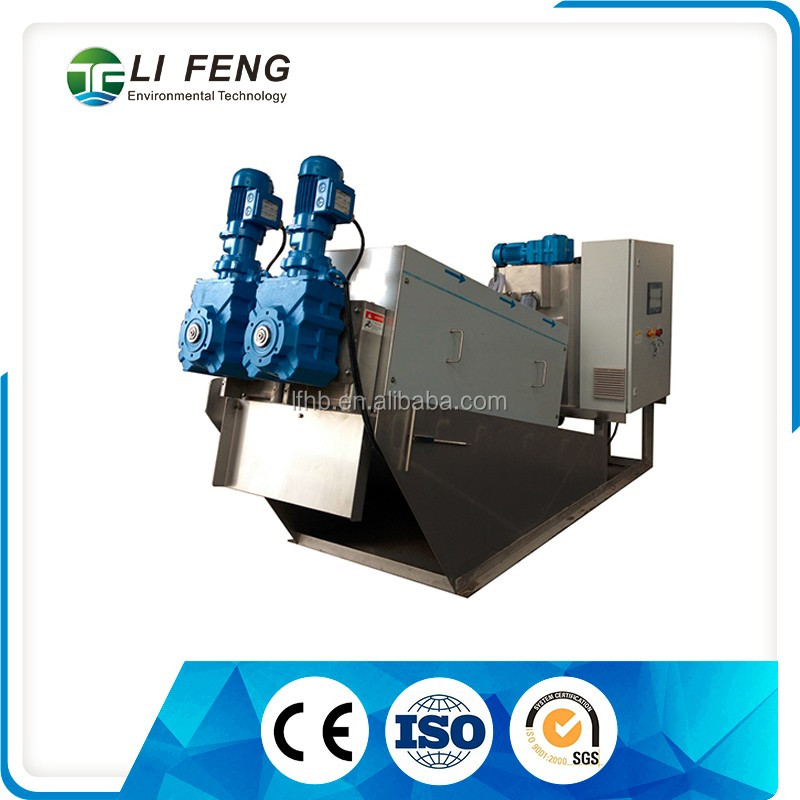 MDS202 High quality best selling automatic was sludge dewatering machine
