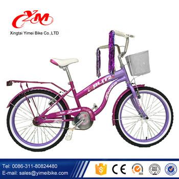 Commercio Allingrosso Di Colore Brillante Bambini Immagini Dei Bambini Bici Bicicletta Con Cestino18 Pollice Bici Per Bambini Biciclettanuovo