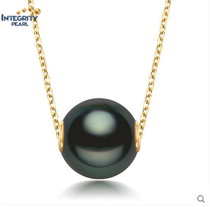 925 Sterling Silver Perfect Round Cultured Freshwater Pearl Pendant Necklace