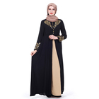 dubai kaftan dress muslim party abaya women arabic lace cardigan patchwork turkey islamic prayer caftan marocain dresses