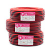 /product-detail/best-electrical-wire-prices-red-and-black-2-core-speaker-cable-in-stocks-62184984248.html