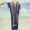 Africa Tanzania Islamic clothing dashiki robe