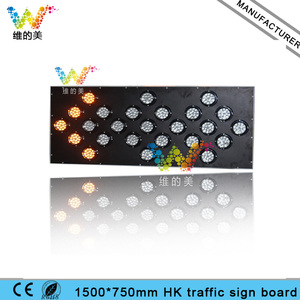 HK Customized Remote Control 1500*750mm Traffic Arrow Sign Board Road Safety Flashing Light