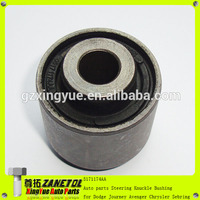 5171174aa 5171174hd 05171174aa Auto Parts Steering Knuckle Bushing ...