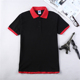 custom two different match collar design color combination polo t shirt